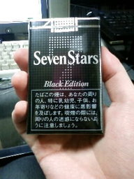 Sevenstars_black