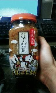 Curry_radish04