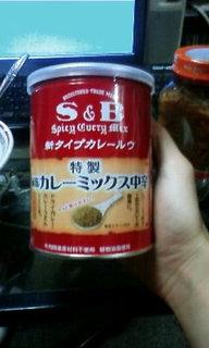 Curry_radish05_2