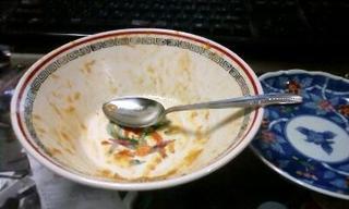 Curry_radish10