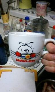 Baikin_cup