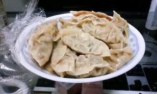 Currygyouza