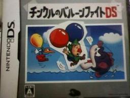 Tinkuru_baloon