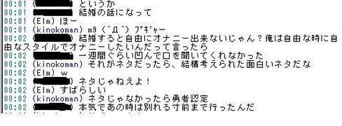 Yuusha_2